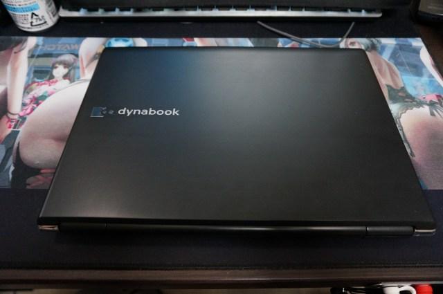 Dynabook R732/H