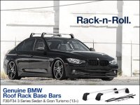 ECS News BMW Roof Rack Base Bars - F30/F34 3 Series