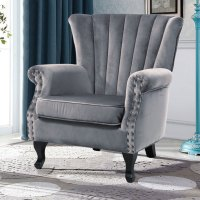 Modern Lounge Armchair Nursing Chair with Winged Wood Legs ...