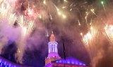 Independence Eve Celebration Fireworks at the Denver Civic Center