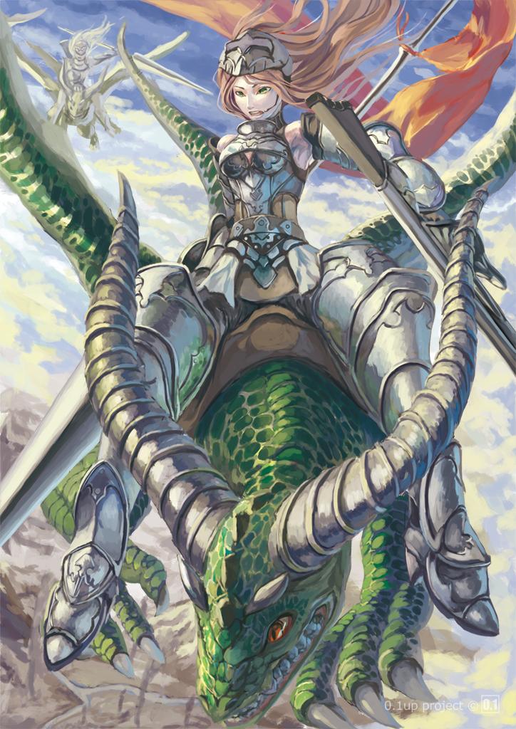 「Dragoneer/竜騎士」