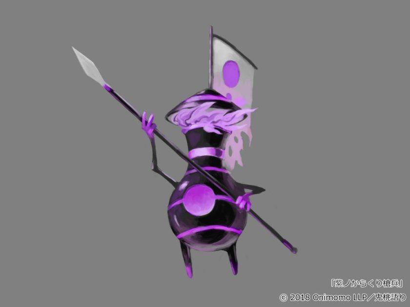 鬼桃語り「紫ノからくり槍兵」