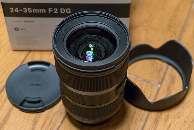 SIGMA 24-35mm F2 DG HSM | Art - Unbox