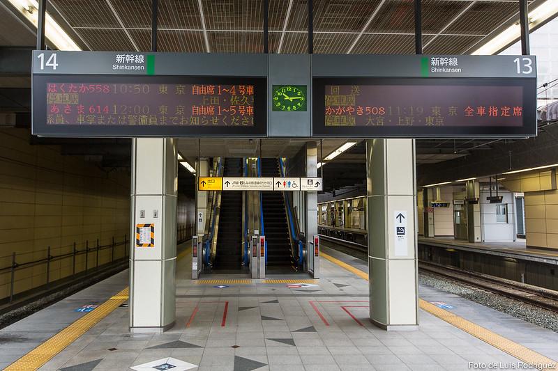 info trenes-7