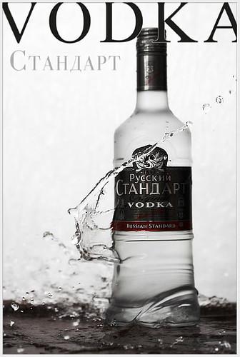 Russian Vodka  Used my SB24 offcamera in the dark