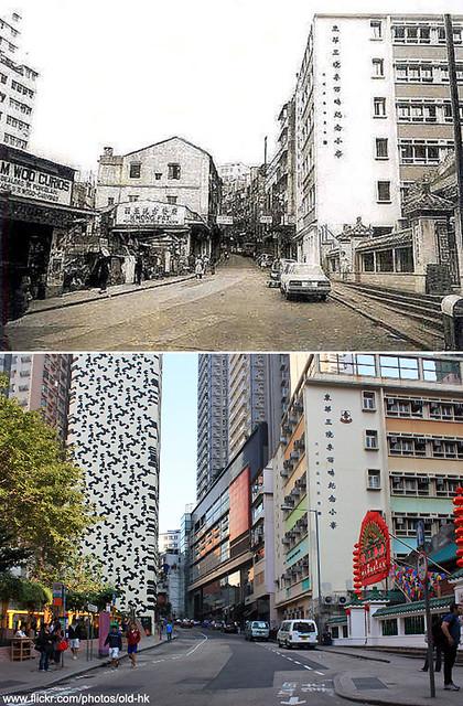 上環 - 荷李活道,樓梯街 交界 1975   Flickr - Photo Sharing!