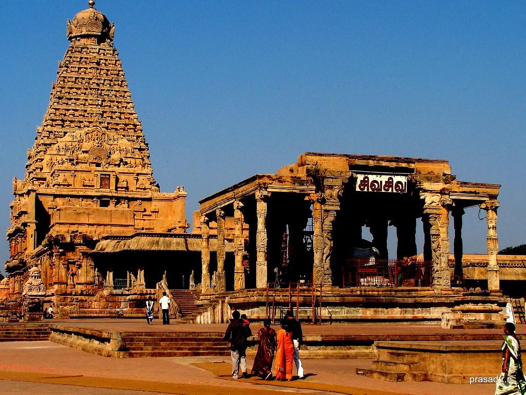 BRAHADEESWARAR TEMPLETHANJAVURTAMILNADU  This Shiva