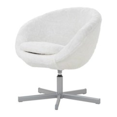 Fuzzy White Chair Bean Bag Covers Walmart | Ikea Urbanconjure Flickr