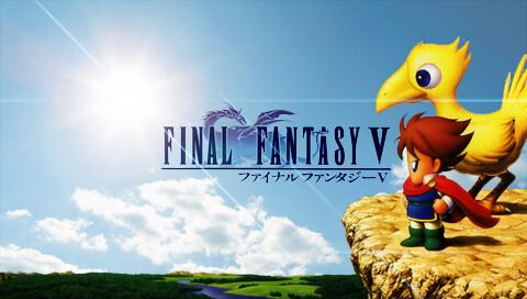 3d Cartoon Wallpaper Final Fantasy V Bg Final Fantasy V Background