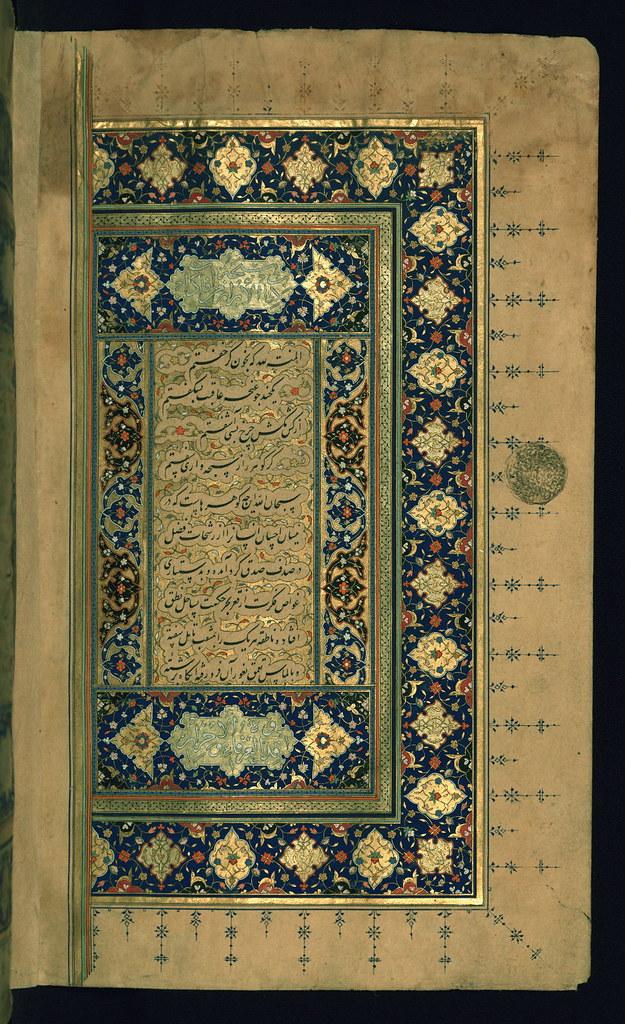 Illuminated Manuscript Poem masnavi Walters Art Museum