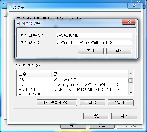 JDK_PATH