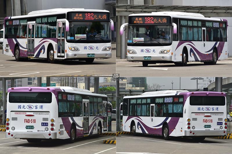 旅滿屋: [新竹]國光客運182線換上全新低地板巴士