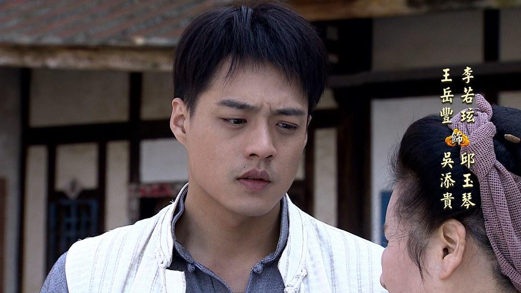 王岳豐飾吳添貴 | 三立電視股份有限公司 三立電視股份有限公司 | Flickr