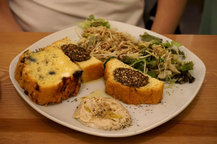 Gluten free and vegan meal from My Free Kitchen in Paris, France