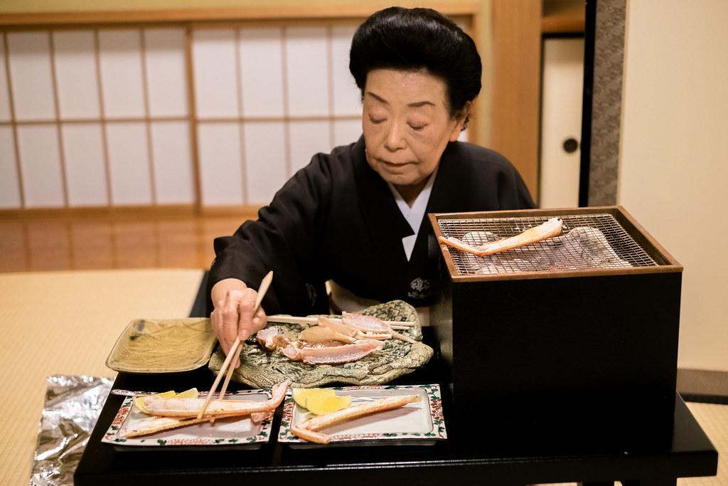 Kaiseki Tsuruko Kanazawa