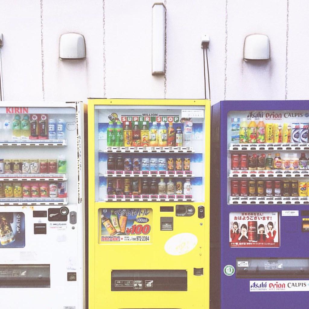 伙伴 Partnets #亞洲 #日本 #沖繩 #泊港 #漁市場 #售賣機 #自動 #汽水機 #汽水 #飲料 #旅遊… | Flickr