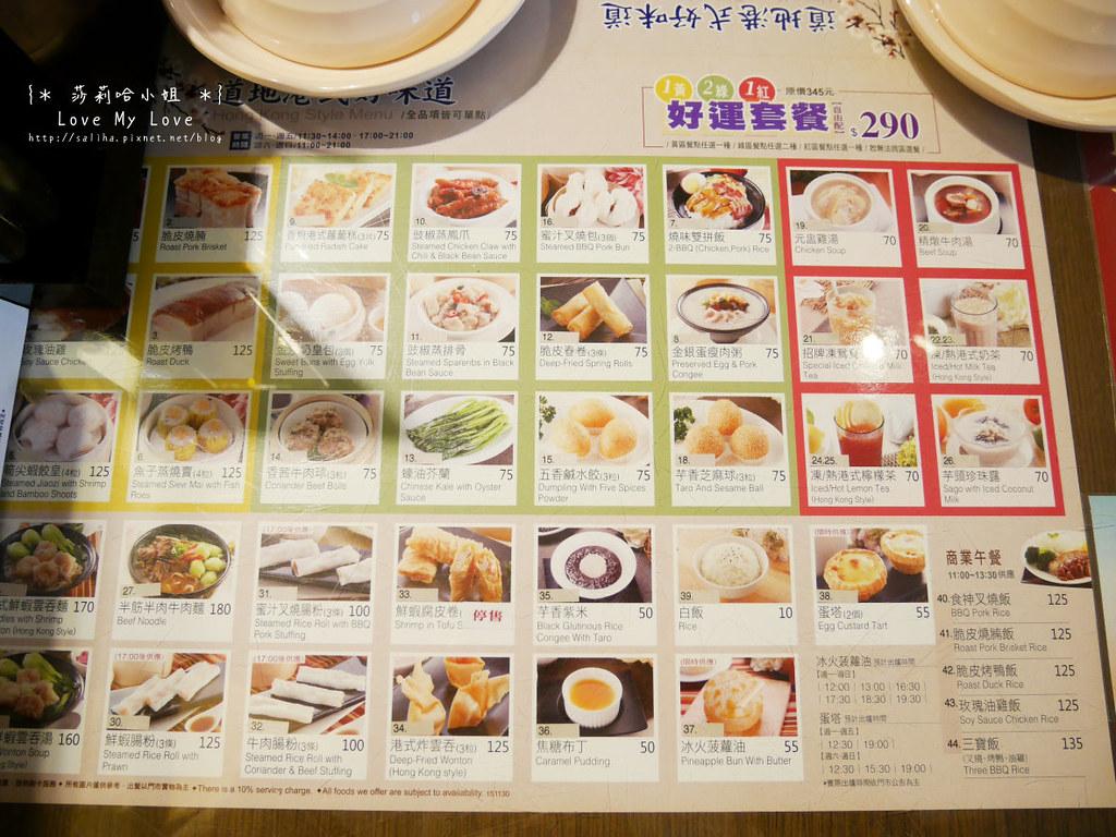 西門町美食推薦英記港式茶餐廳菜單MENU   tiffanyissic   Flickr