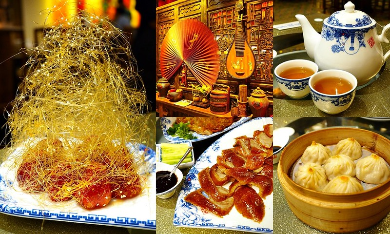 [旺角] 北京老家 ‧ 北京夜,除了有一般的海鮮凍盤和牛扒,令人矚目的拔絲士多啤梨   還有一系列特色京菜   糖小妹搵食軼事 – U Blog 博客