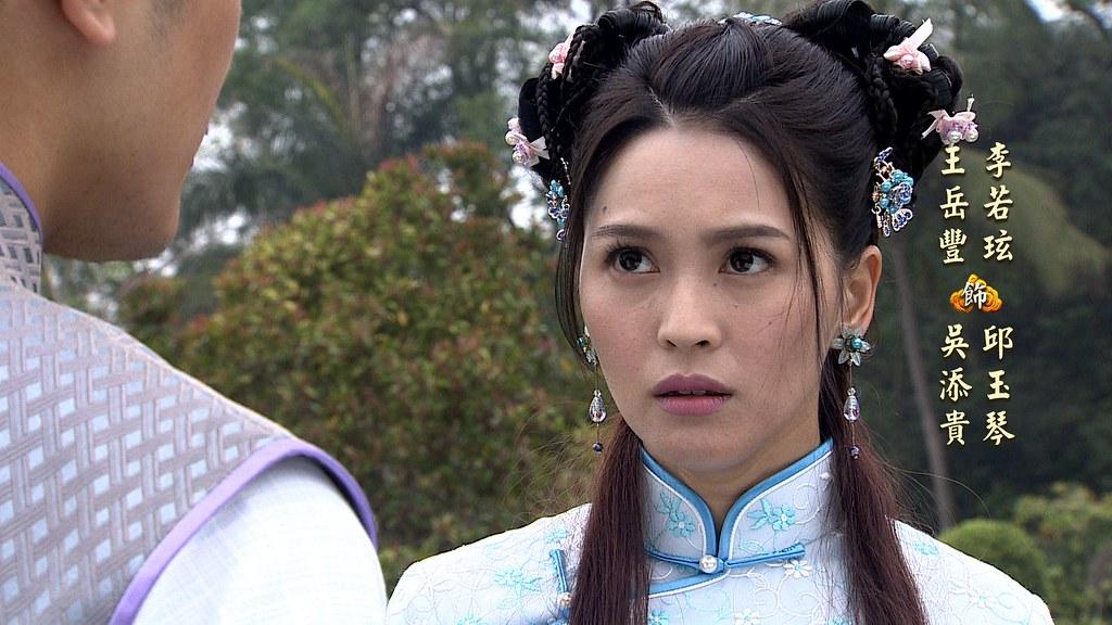 李若玹飾邱玉琴 | 三立電視股份有限公司 三立電視股份有限公司 | Flickr