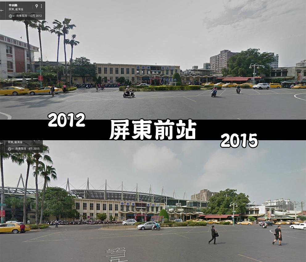 [閒聊] 屏東市區這五年來的比較 - 看板 PingTung - 批踢踢實業坊