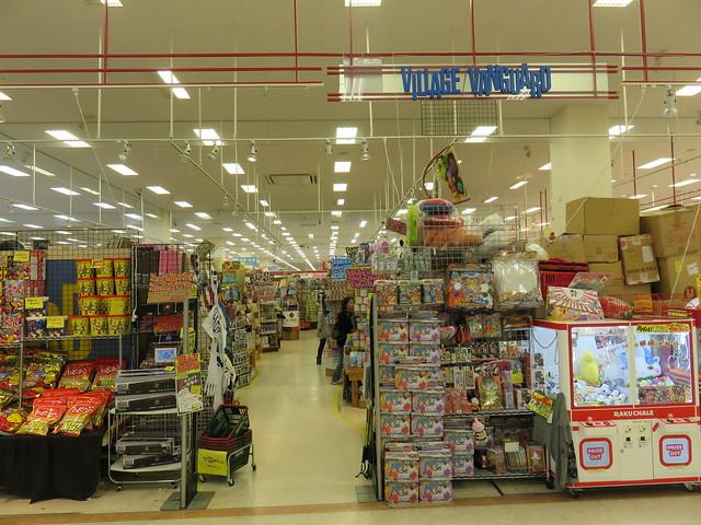 【日本】沖繩冬季自駕遊2016.3-9 Aeon Mall 名護店 @ Once in a life time :: 痞客邦