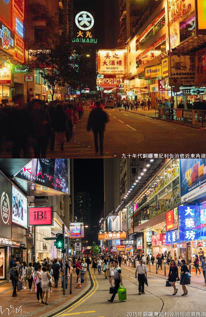 銅鑼灣記利佐治街近東角道@1990's | - 左: 華登大廈(大丸) vs 華登大廈(名店坊) - 左邊: 金堡中心(… | Flickr