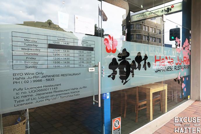 Hana Korean Restaurant Virginia Beach Va