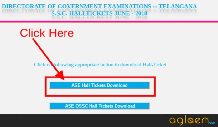 TS SSC Supplementary Hall Ticket 2018