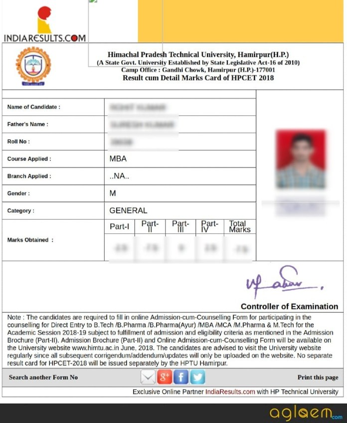 HPCET 2020 result card