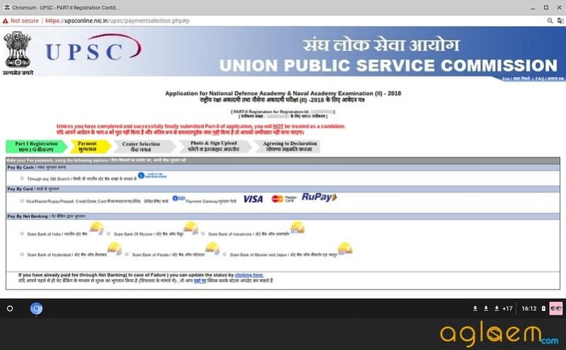 UPSC NDA 2 Application Form 2018