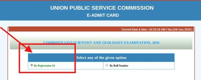 UPSC Geologist & Geoscientist 2018 Admit Card