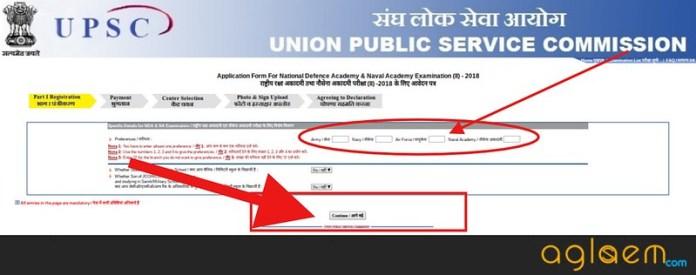 UPSC NDA 1 Application Form
