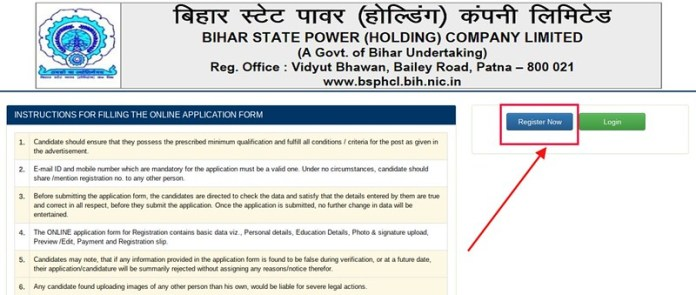 BSPHCL JE Application Form 2018