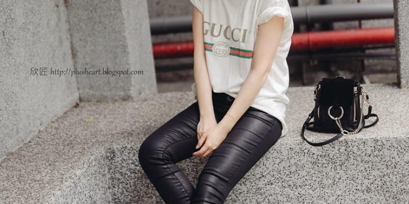 ▌Outift ▌ Alexander Mcqueen厚底小白鞋 + Chloe Faye backpack mini + Gucci logo T