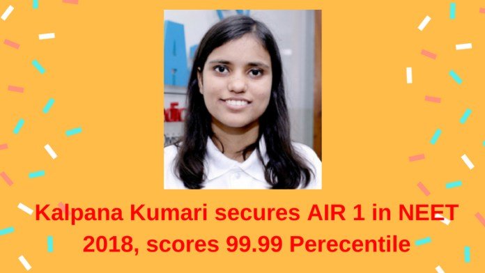 NEET 2018 Toppers   NEET 2018 Result Declared, Meet the Top Scorers