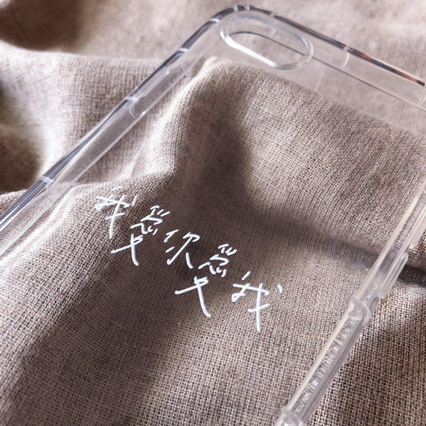 42615484334 277cebdfcb k 簡約的透明空壓殼,單純欣賞手寫帶來的溫度美感!