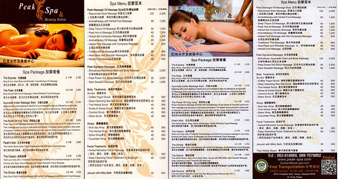 Brochure Peak Spa Chiang Mai Thailand 5