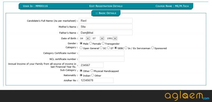 Gujarat PGCET 2019 Apply Online