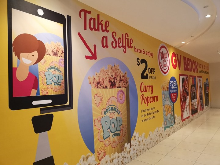 Take a selfie against this wall, located outside Swensen's inside Bedok Mall,