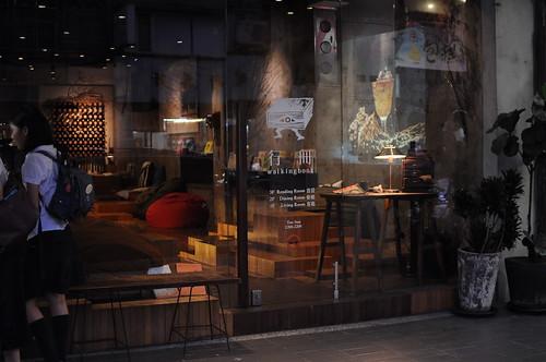 【咖啡館】台北大稻埕「行冊」咖啡館:《台灣民報》(1923年創刊)總批發處