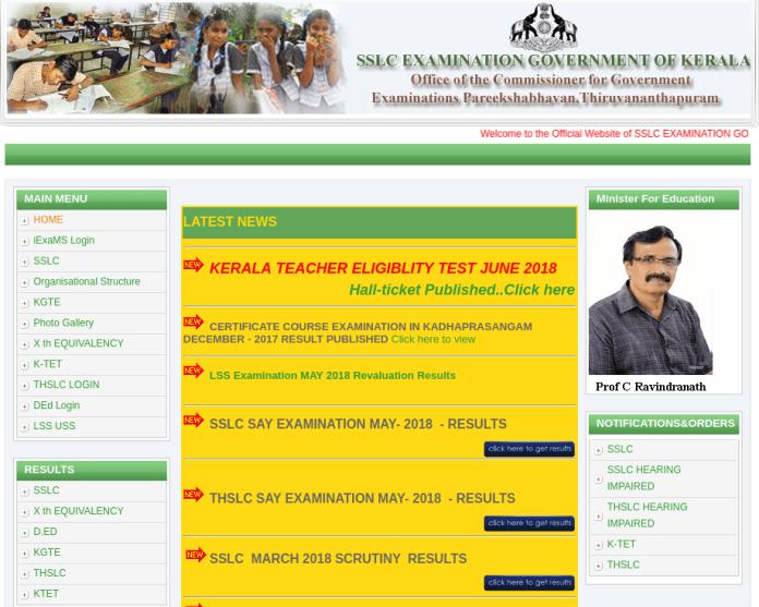 Kerala SSLC Supplementary Time Table 2018