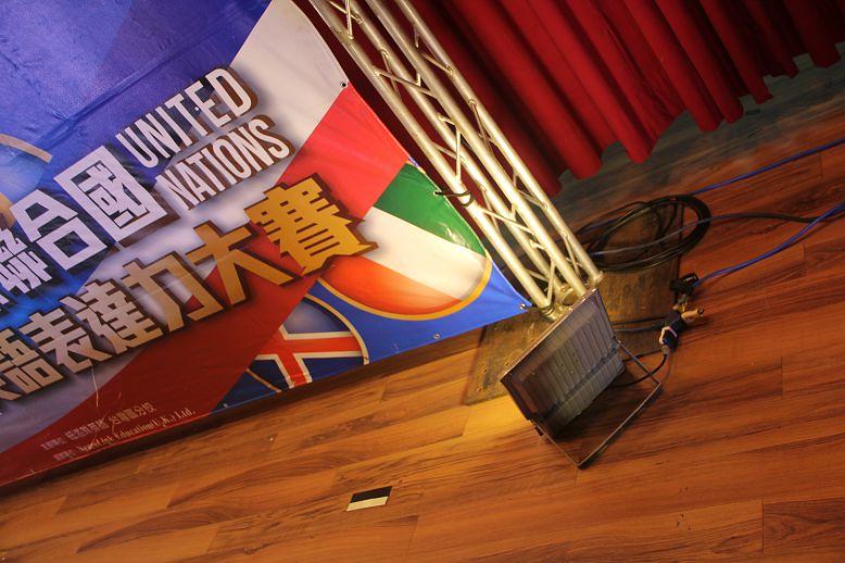 【活動器材搭設紀錄】紐洛琳英語學院《英語表達能力大賽》 | 〈〈各類型活動器材搭設〉〉 【音響設備 ...