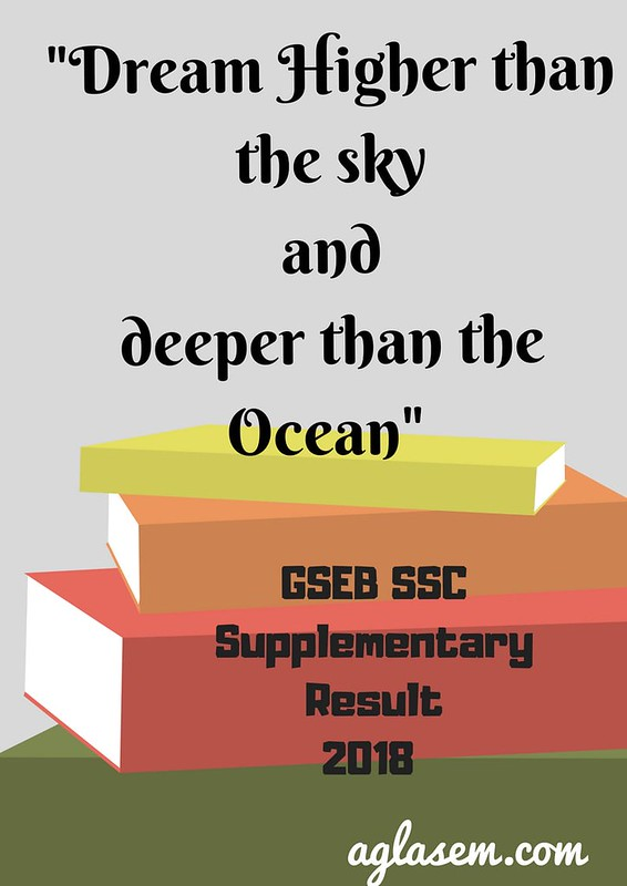 GSEB SSC Supplementary Result 2018