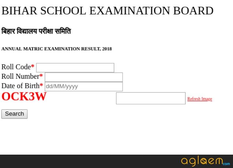 Bihar Board 10th Result 2018 Roll Code Wise