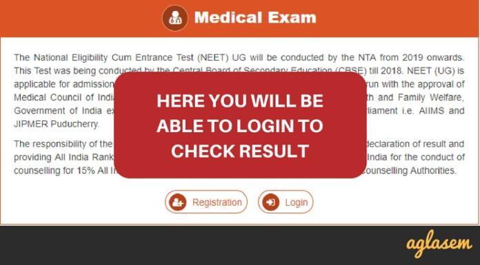NEET 2019 Result / NTA NEET Result 2019, Date, Rank List   Get Here