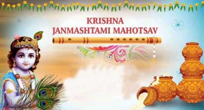 krishna Janmashtami date-BB