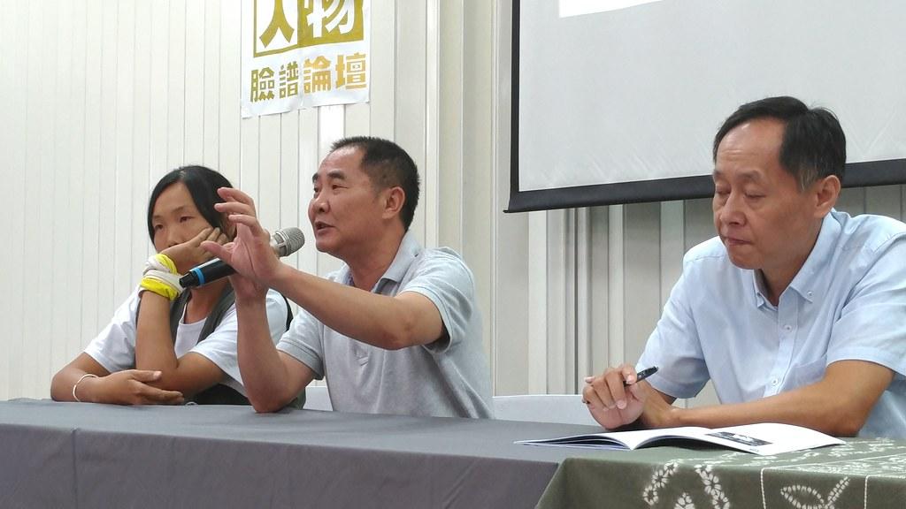鄧儀於中國綠色人物臉譜論壇回應民眾提問