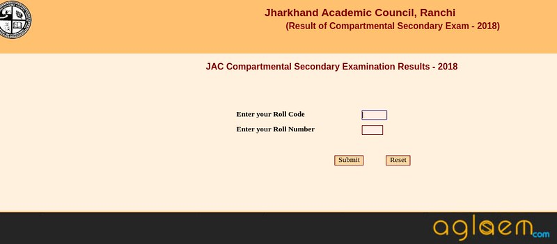 JAC 10th Supplementary Result 2018