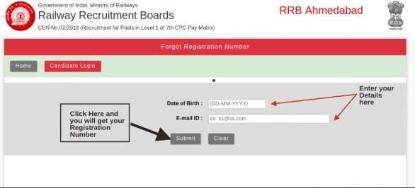 RRB Group D Exam Center 2018 - Check Here Railway Exam City & Center Allotment
