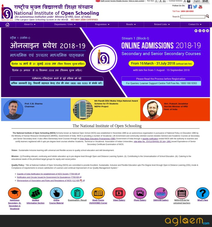 NIOS 10th Date Sheet October 2018